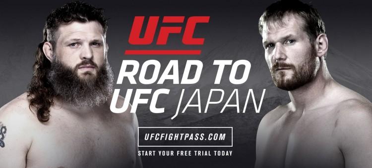 road-to-ufc-japan